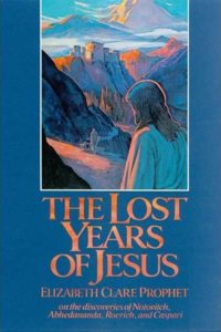Lost Years Of Jesus - Trade